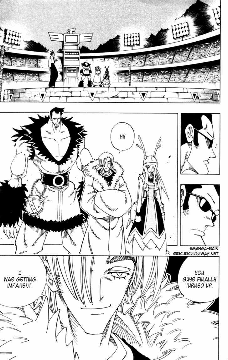 Shaman King 128 Page 2