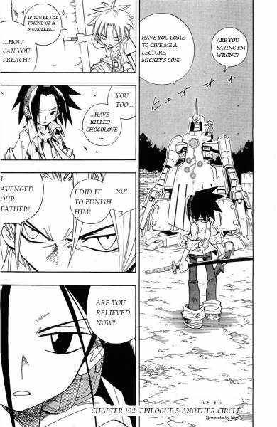 Shaman King 192 Page 1