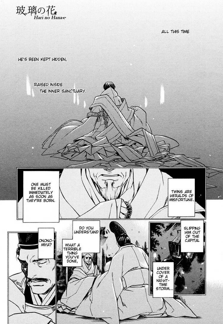 Hari no Hana 6 Page 2