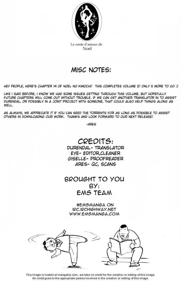 Noel no Kimochi 14 Page 1