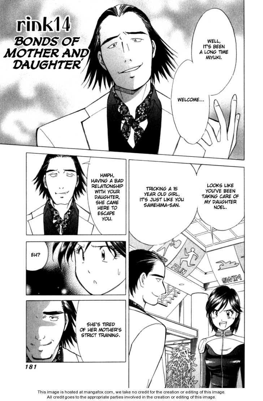 Noel no Kimochi 14 Page 2