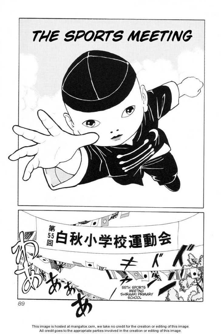 Gichi Gichi 8 Page 1