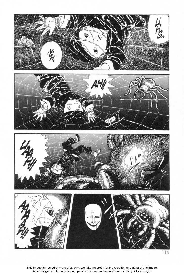 Gichi Gichi 10 Page 2