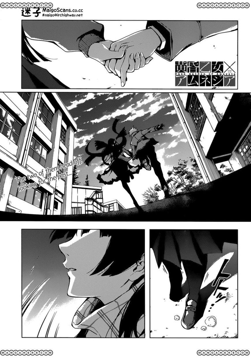Tasogare Otome x Amnesia 36 Page 1