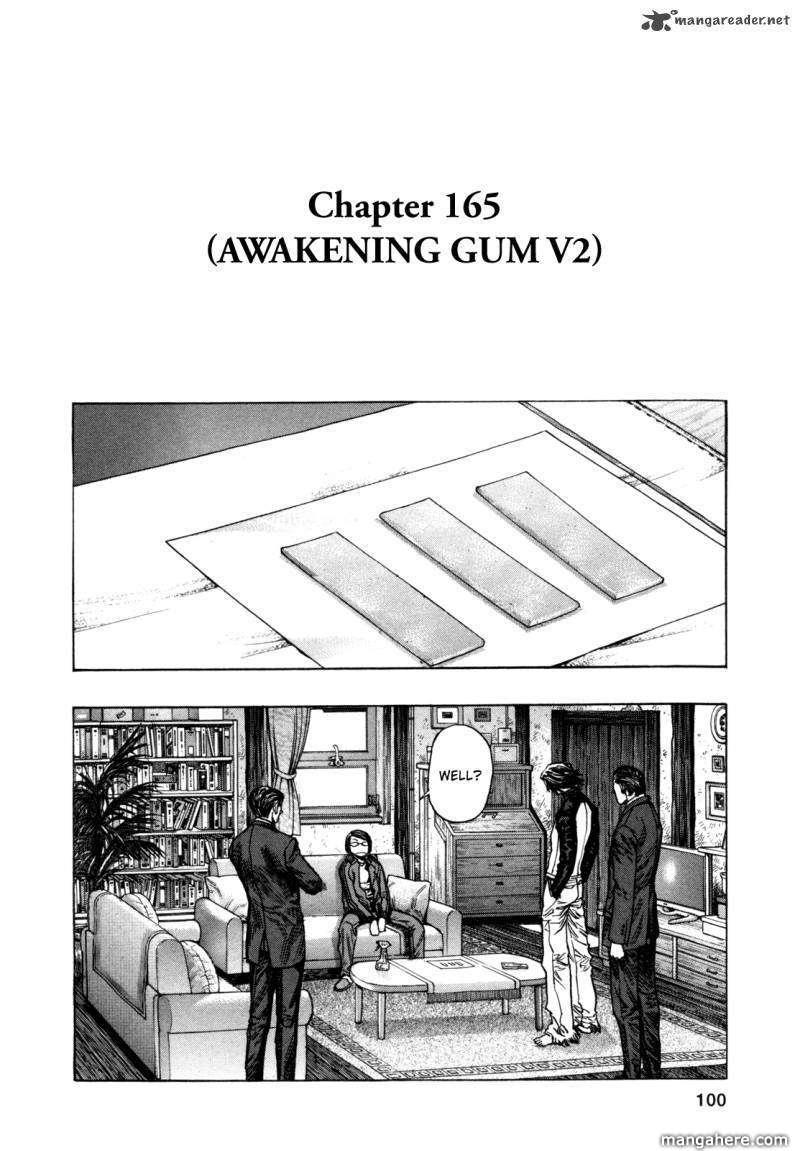 Zetman 165 Page 1
