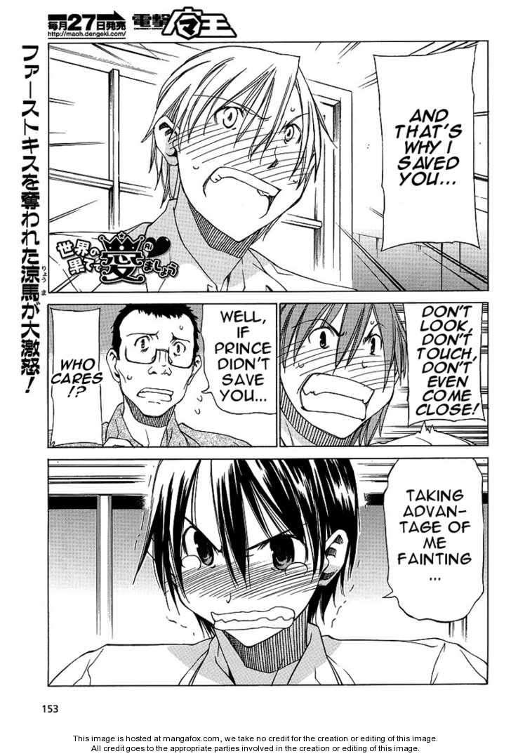 Sekainohate de Aimashou 11 Page 1