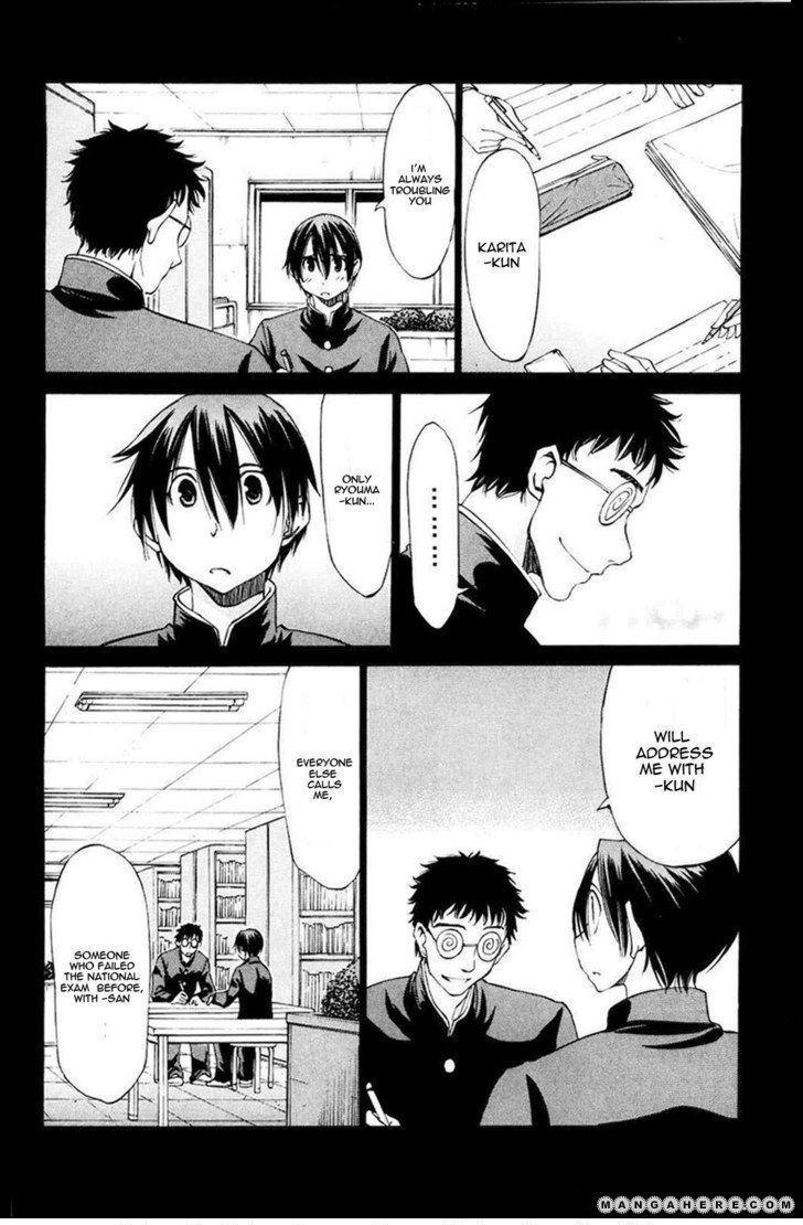 Sekainohate de Aimashou 14 Page 2