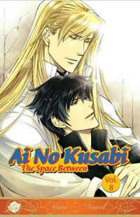 Ai No Kusabi The Space Between