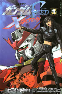 Mobile Suit Gundam SEED X Astray