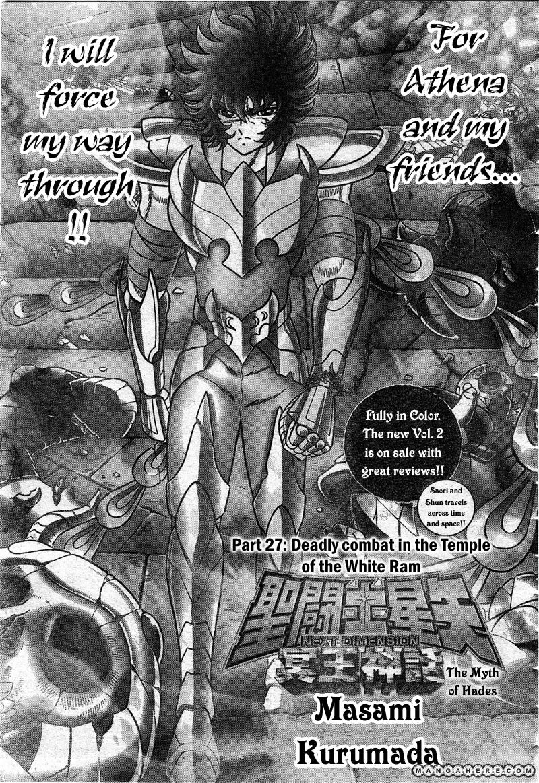 Saint Seiya - Next Dimension 27 Page 2