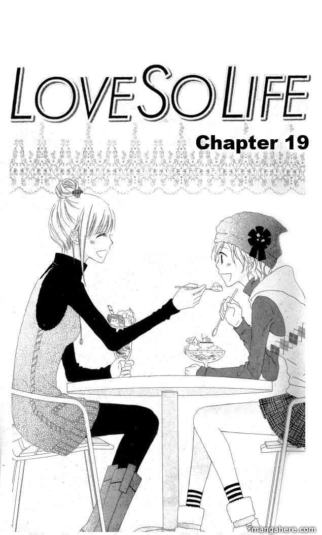 Love So Life 19 Page 1
