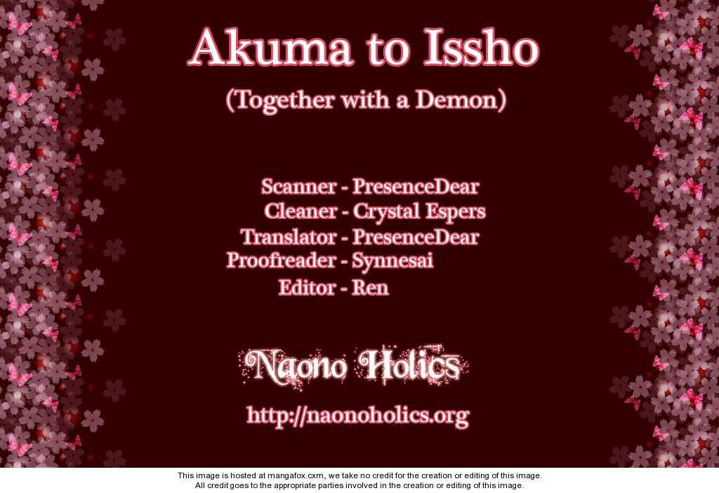 Akuma to Issho 1 Page 1
