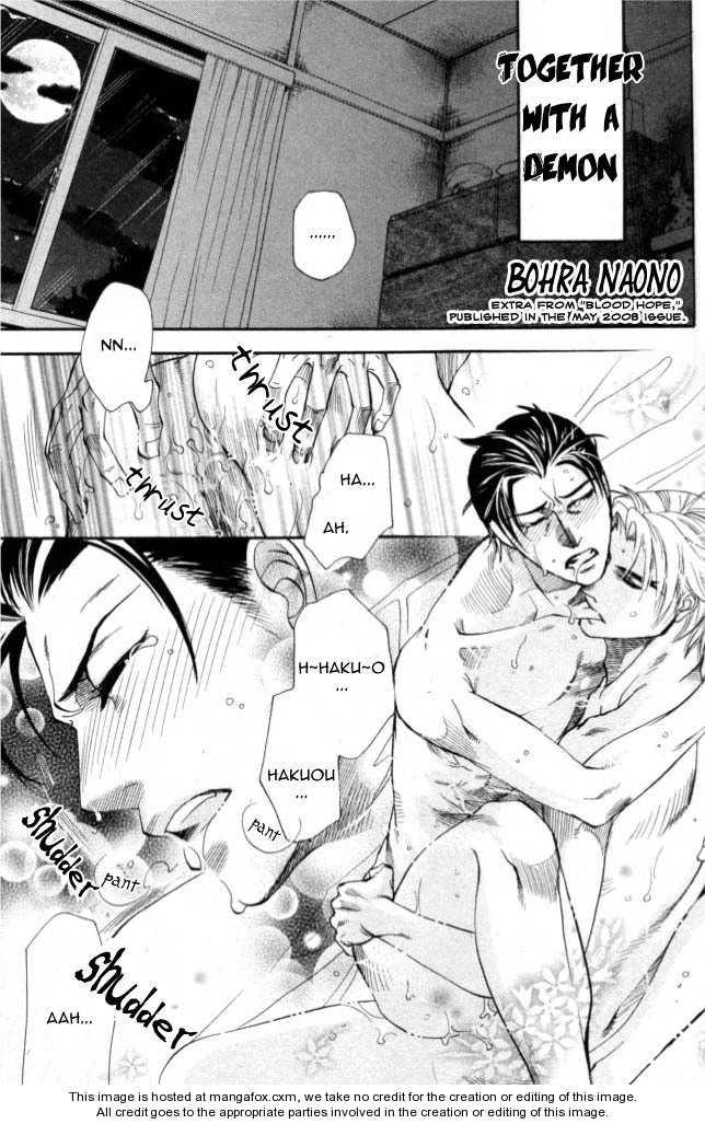 Akuma to Issho 1 Page 2