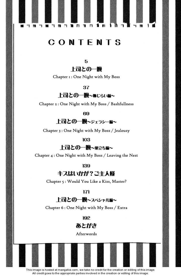 Joushi Tono Hitoban 1 Page 4