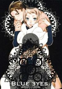 Blue Eyes (HOSHINO Lily)