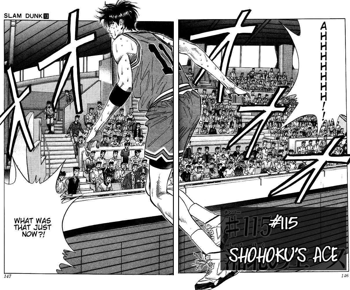 Slam Dunk 115 Page 2
