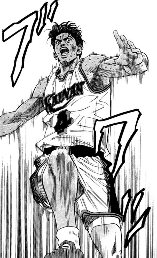 Slam Dunk 123 Page 2