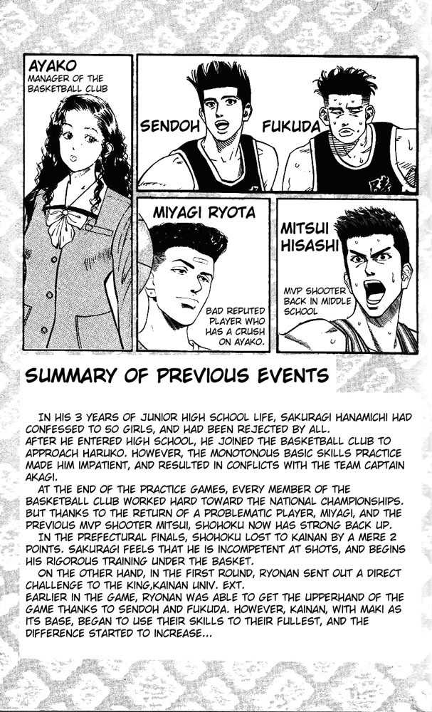Slam Dunk 144 Page 3