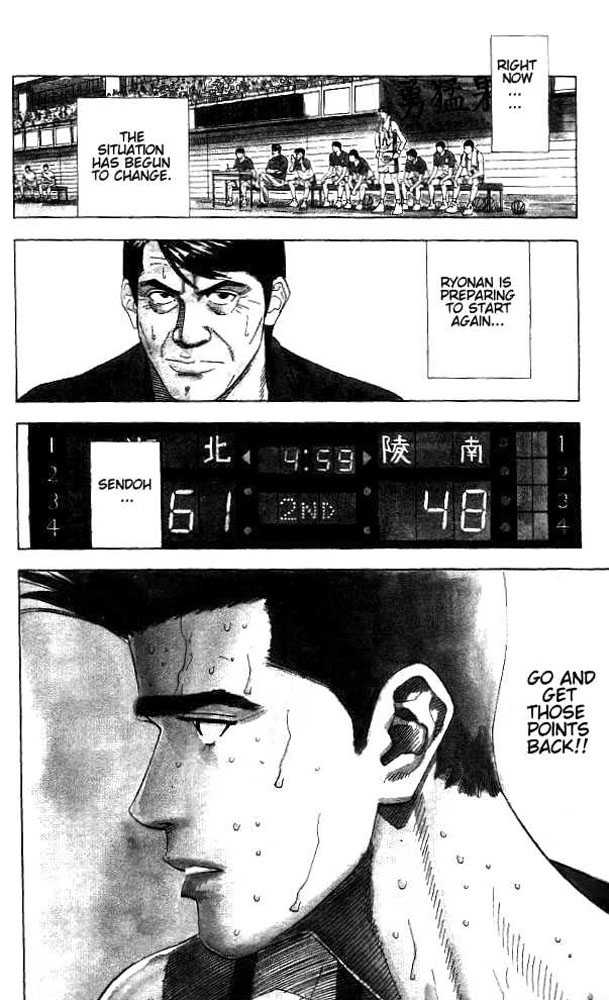 Slam Dunk 175 Page 2