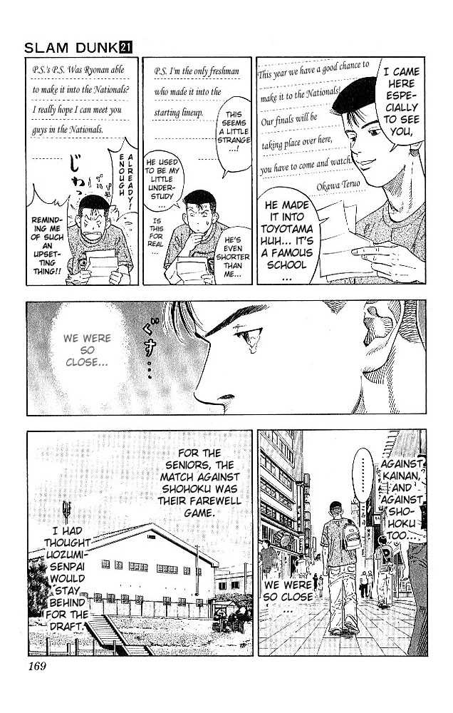 Slam Dunk 188 Page 3