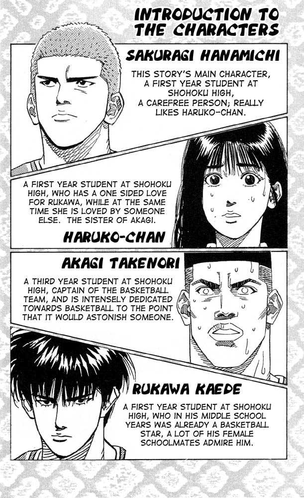 Slam Dunk 234 Page 2