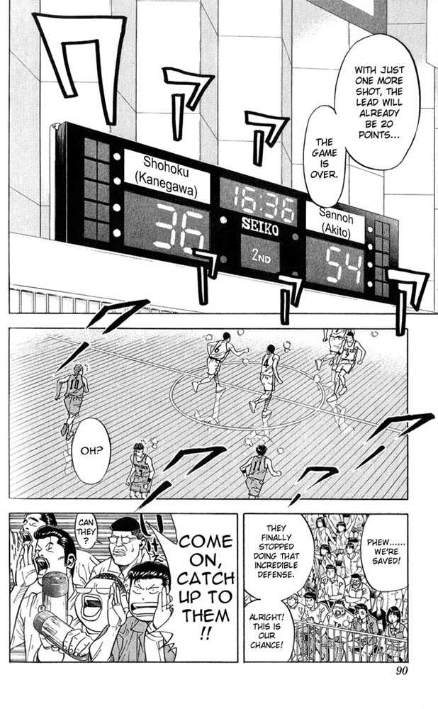 Slam Dunk 238 Page 3