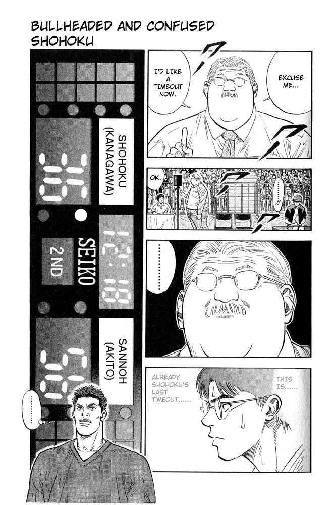 Slam Dunk 240 Page 1