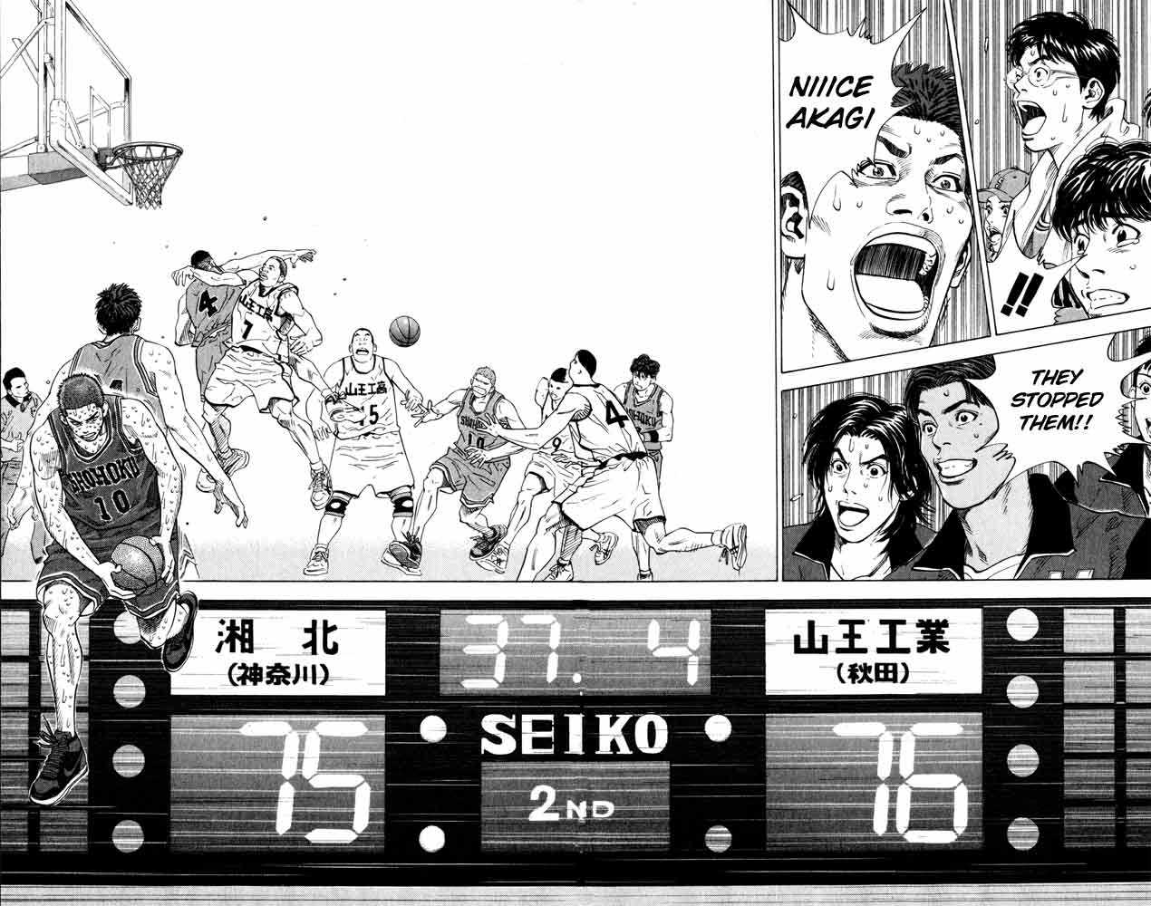 Slam Dunk 273 Page 2