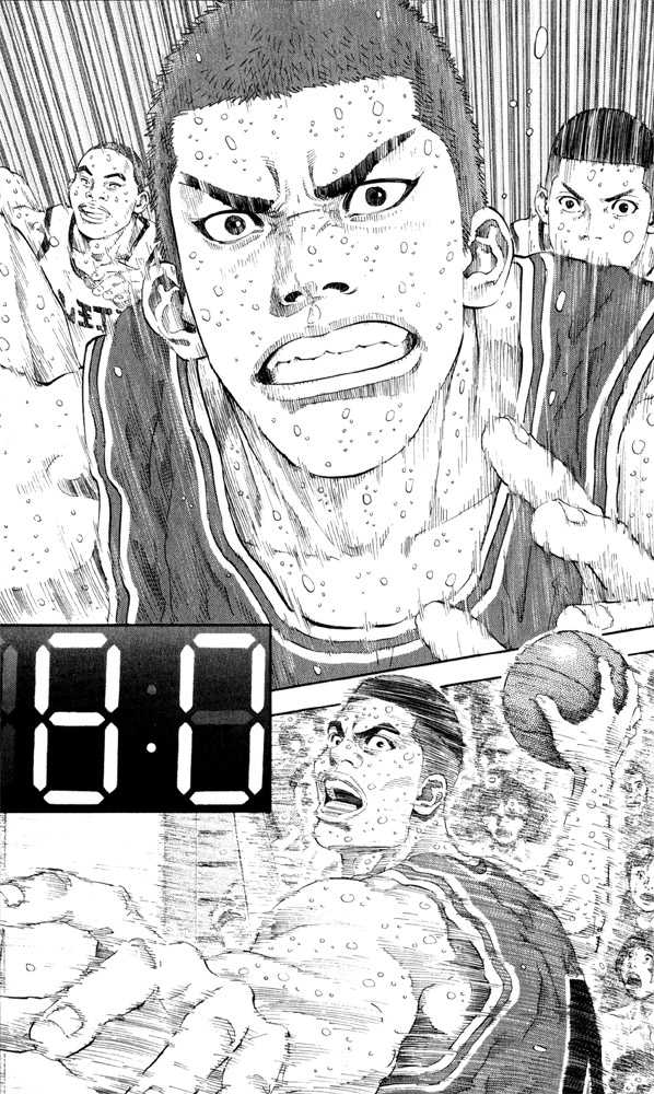 Slam Dunk 275 Page 2