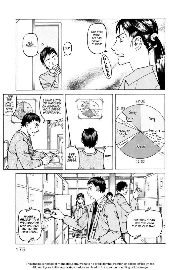 All-Rounder Meguru 27 Page 3