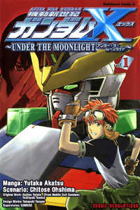 Gundam X: Under The Moonlight