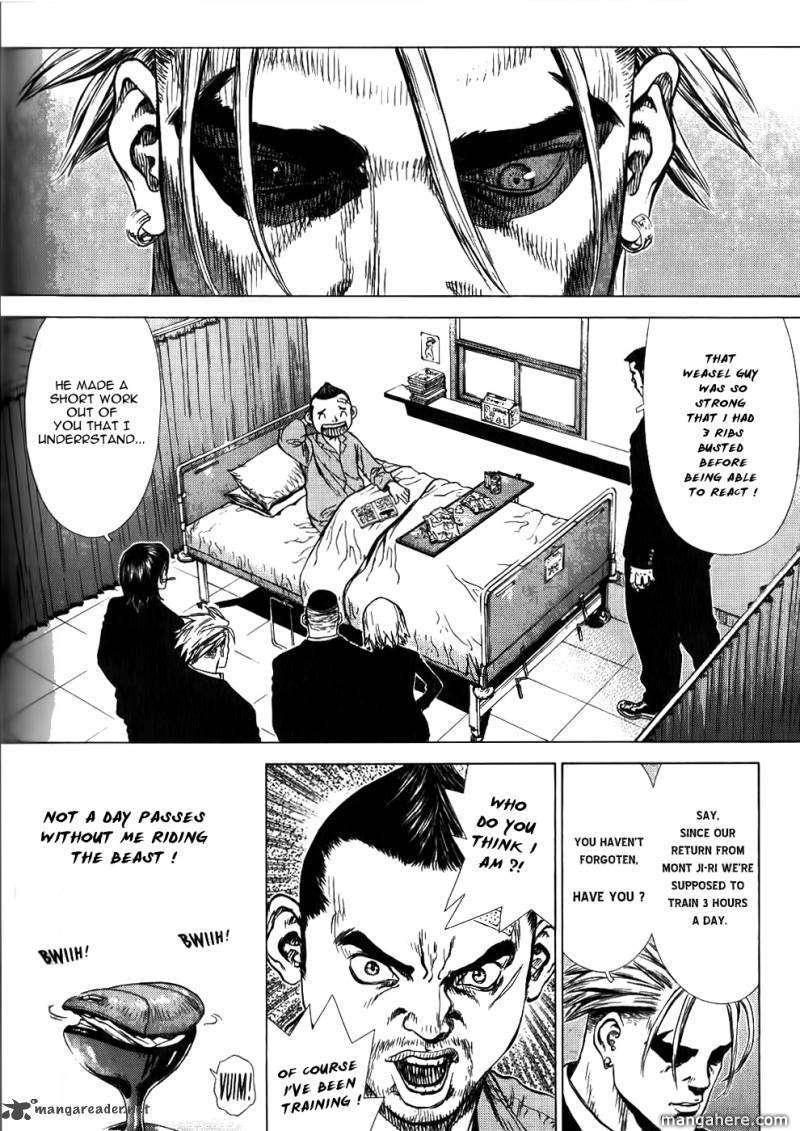 Sun-ken Rock 29 Page 2