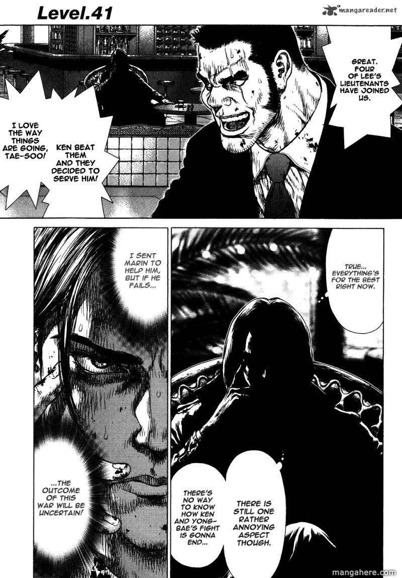 Sun-ken Rock 41 Page 1