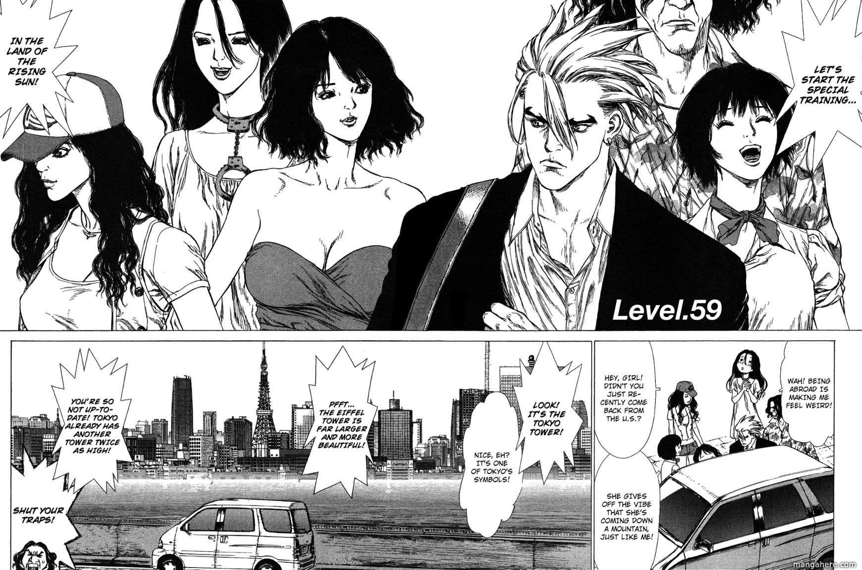 Sun-ken Rock 59 Page 3