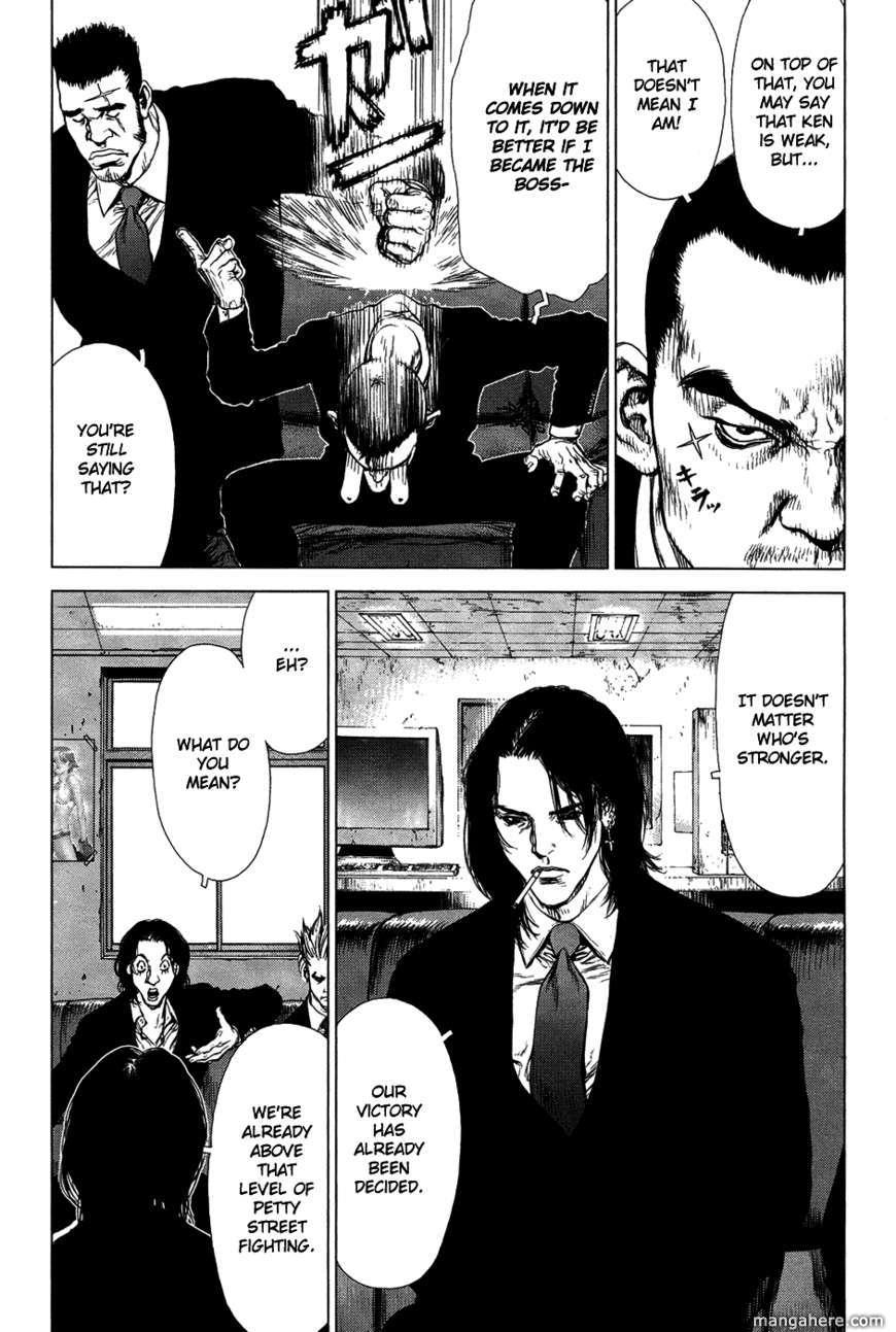 Sun-ken Rock 80 Page 3