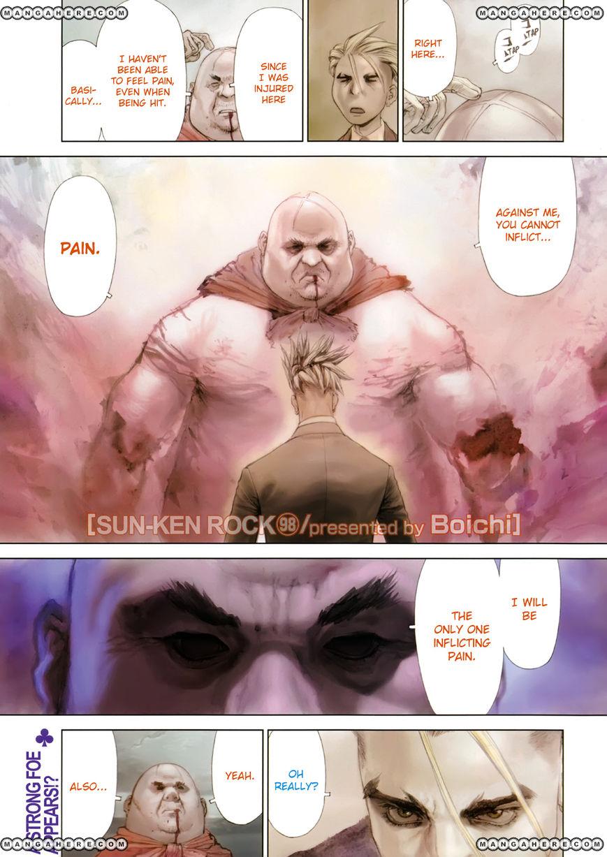 Sun-ken Rock 98 Page 1