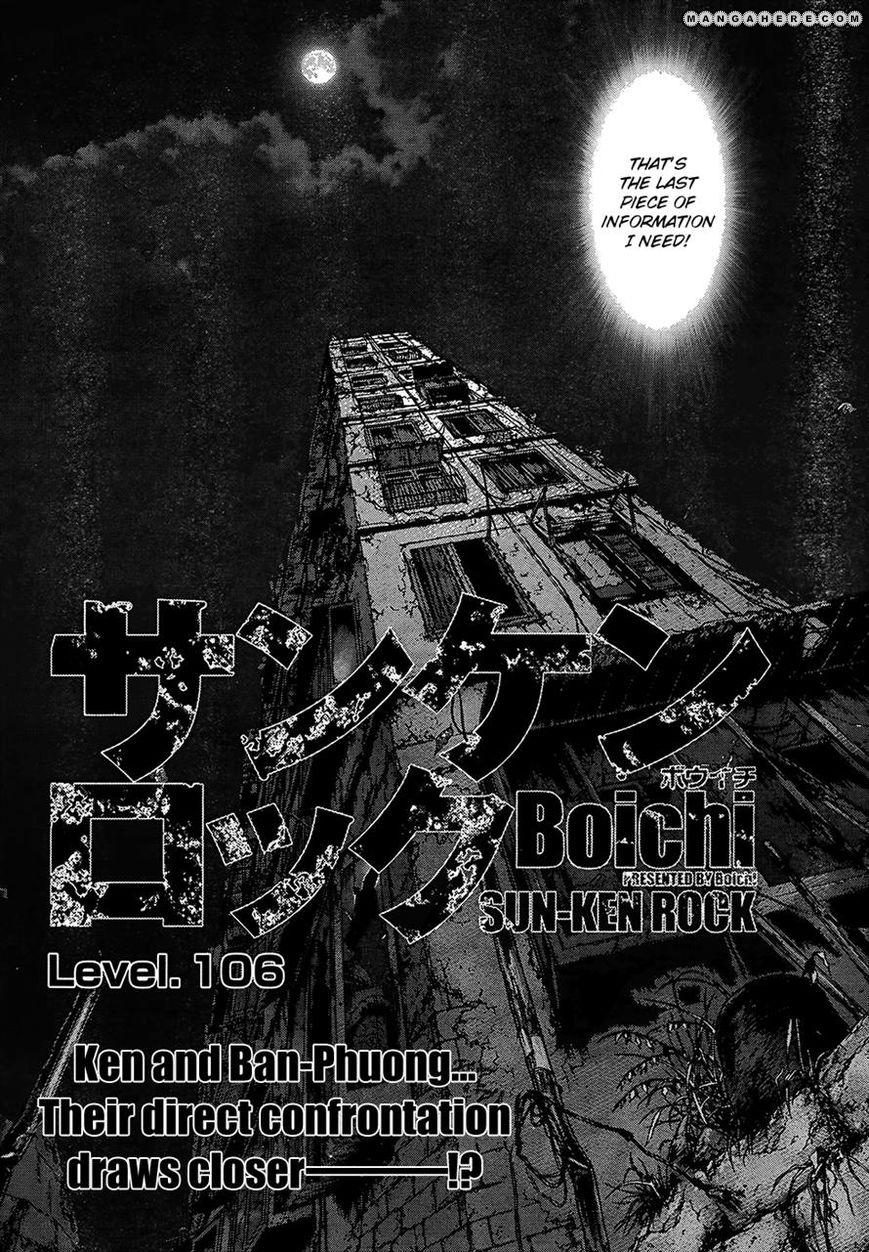 Sun-ken Rock 106 Page 2