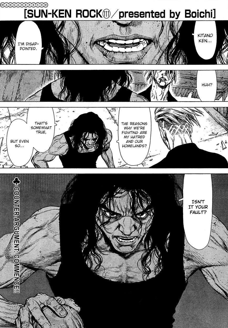 Sun-ken Rock 111 Page 1