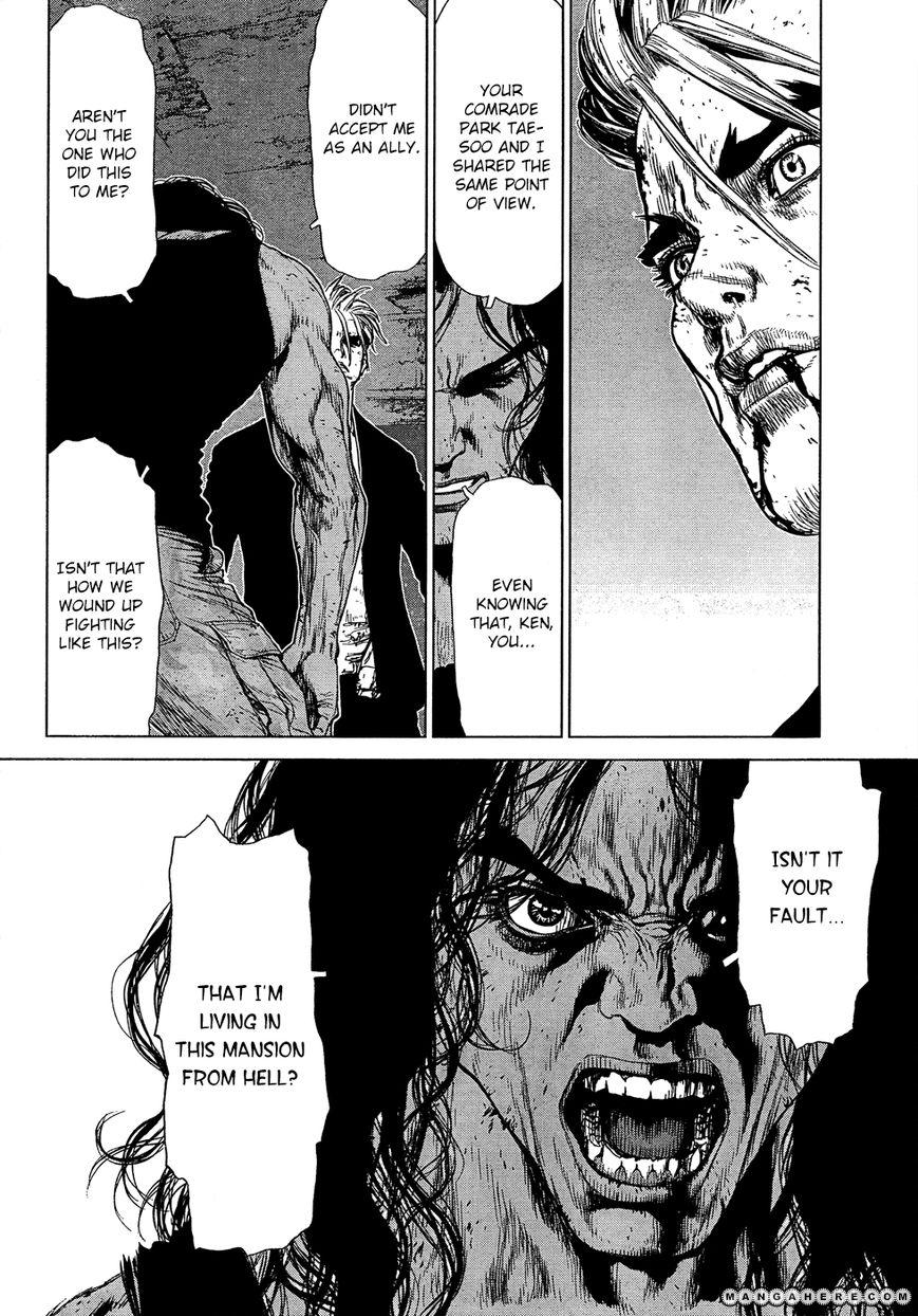 Sun-ken Rock 111 Page 2