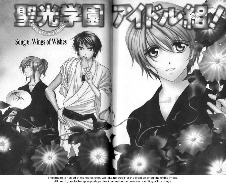 Seikou Gakuen Idol-gumi! 6 Page 1