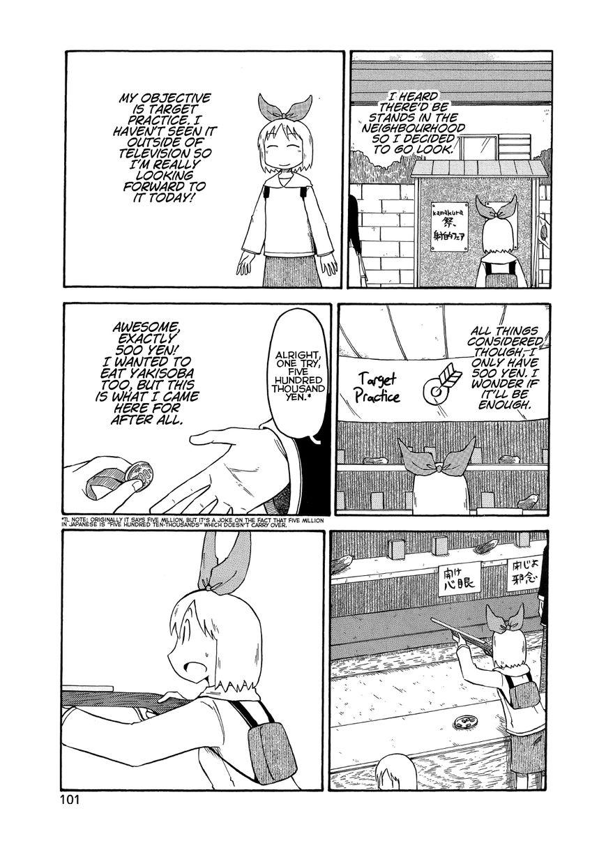 Nichijou 99 Page 1