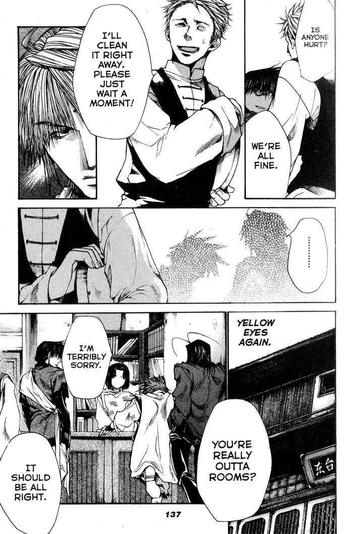 Saiyuki Reload 28 Page 3