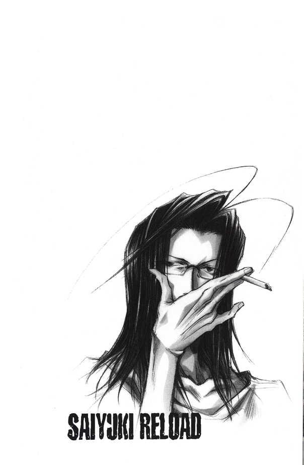 Saiyuki Reload 1.1 Page 2