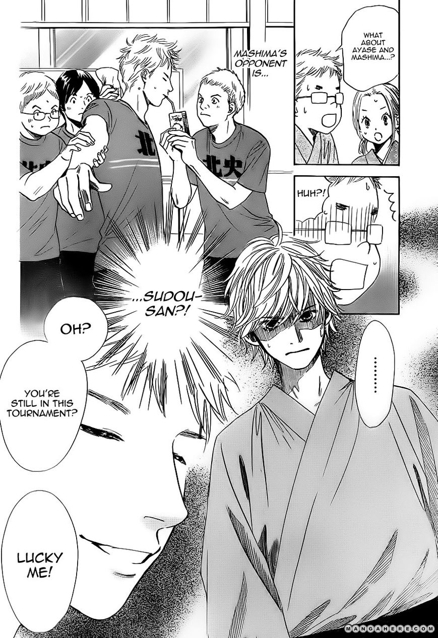 Chihayafuru 99 Page 2