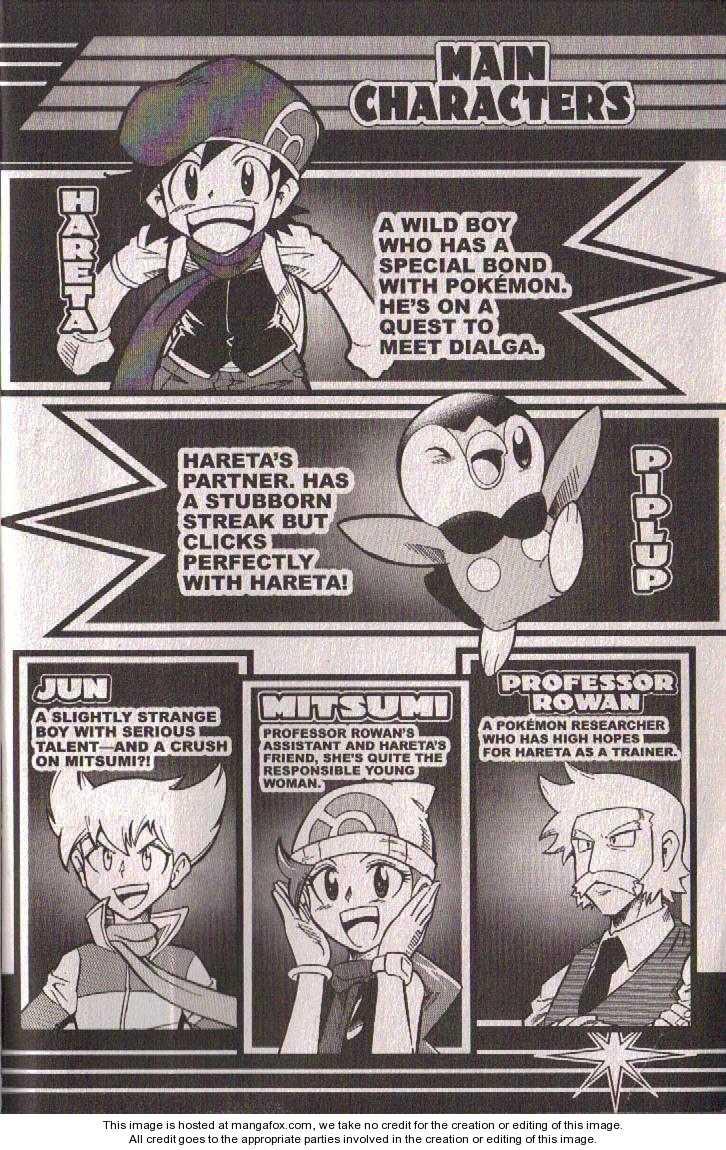 Pokémon DP 3 Page 2