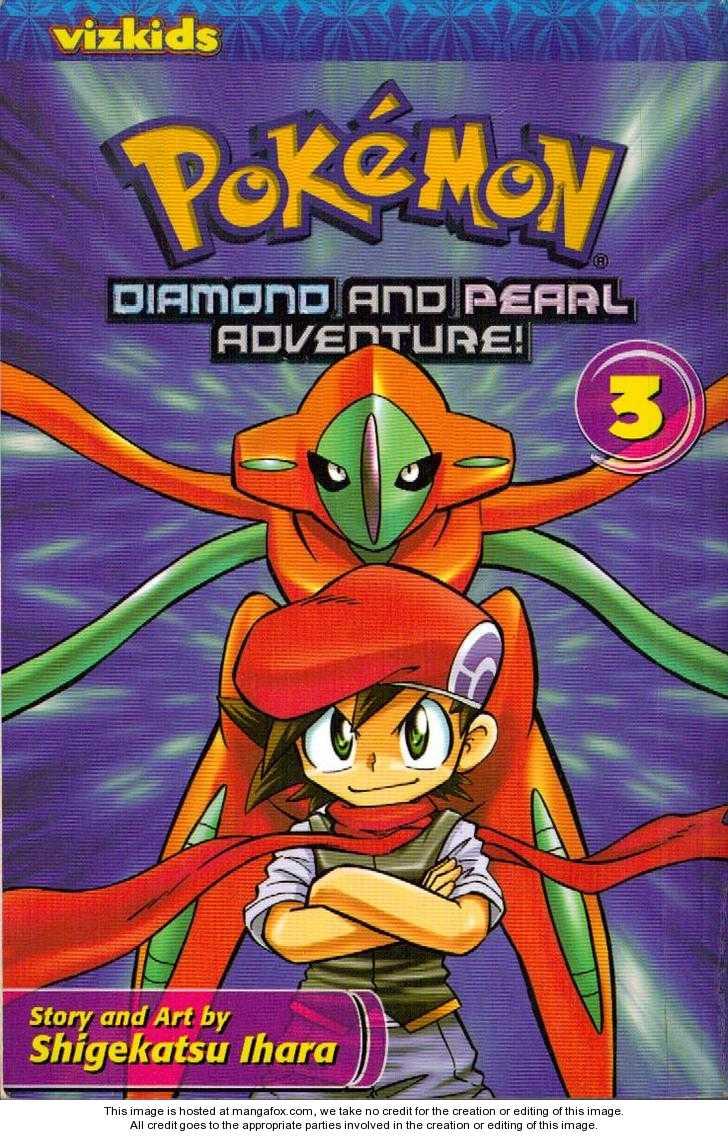 Pokémon DP 5 Page 1