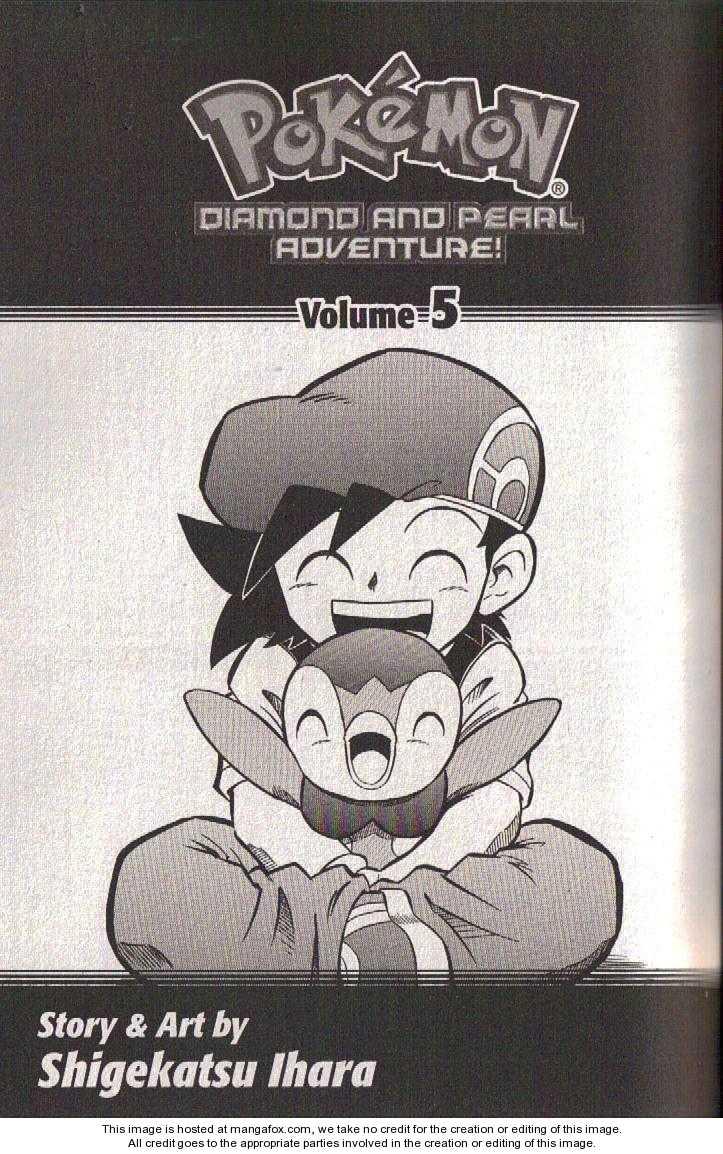 Pokémon DP 1 Page 3