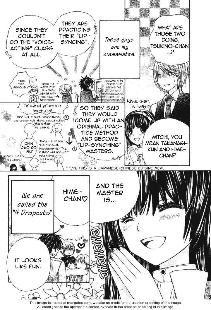 Seiyuu Ka-! 6 Page 4