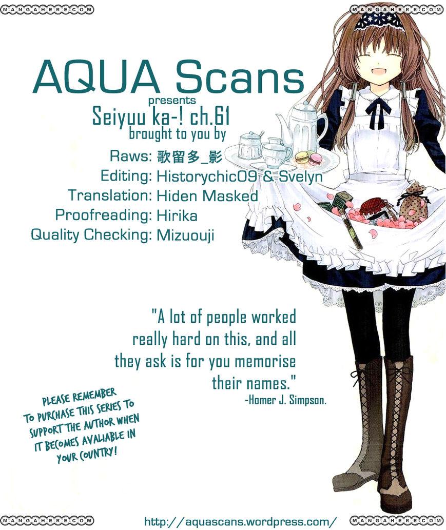 Seiyuu Ka-! 61 Page 1