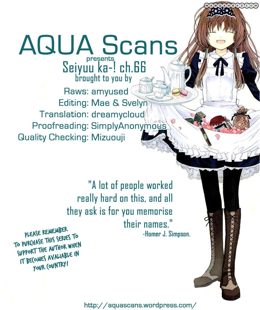 Seiyuu Ka-! 66 Page 1